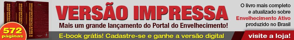 Site impresso PUC